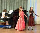 Концерт  юных пианистов