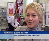 15 лет коллективу «Сударушка»