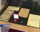 Музей службы судебных приставов