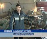 Строительство нового водозабора в Слободском