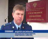 Возбуждено уголовное дело по факту взрыва Кирово-Чепецком химкомбинате