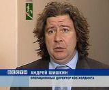 Встреча Никиты Белых с журналистами