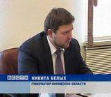 Встреча губернатора с активистами союза пенсионеров России