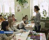 Стартовал городской конкурс «Учитель года»