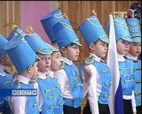 Исторический парад