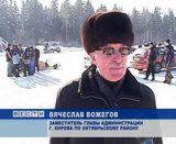 Соревнования по зимнему картингу