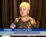 """Вокальный конкурс """"Молодые голоса"""""""