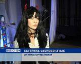 """Музыкальный фестиваль  """"Студеный рок"""""""