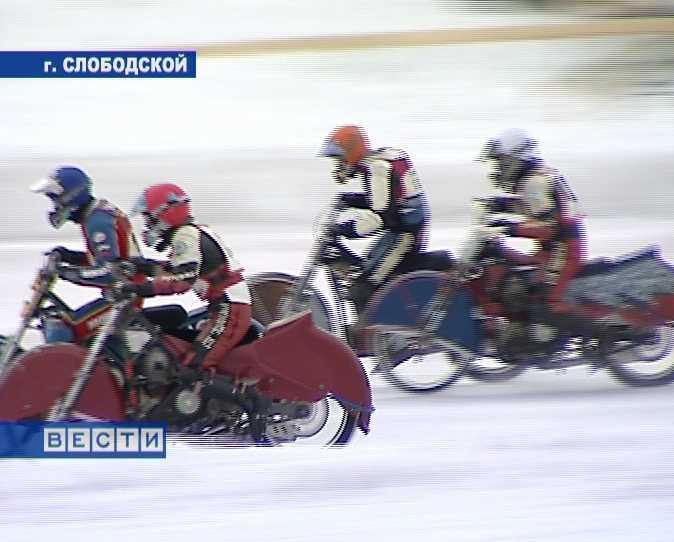 Чемпионат России по мотогонкам на льду