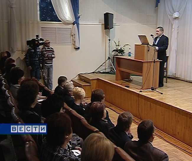 Кировские казначеи подвели итоги минувшего года