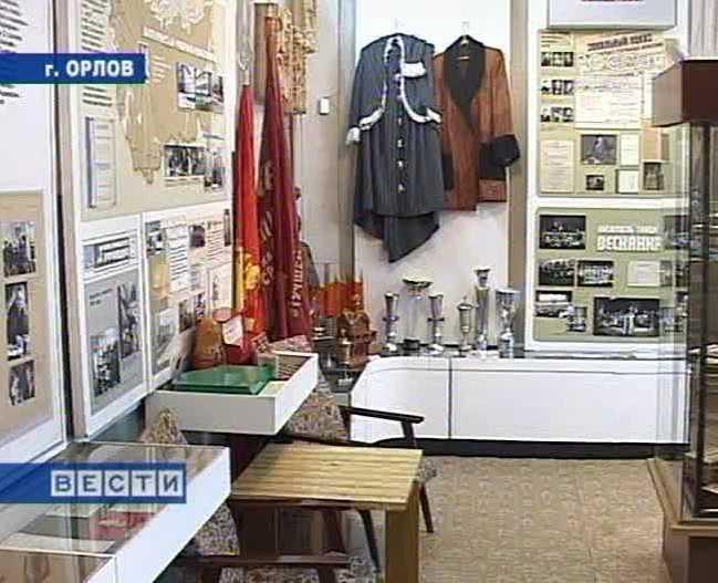 90 лет Орловскому музею