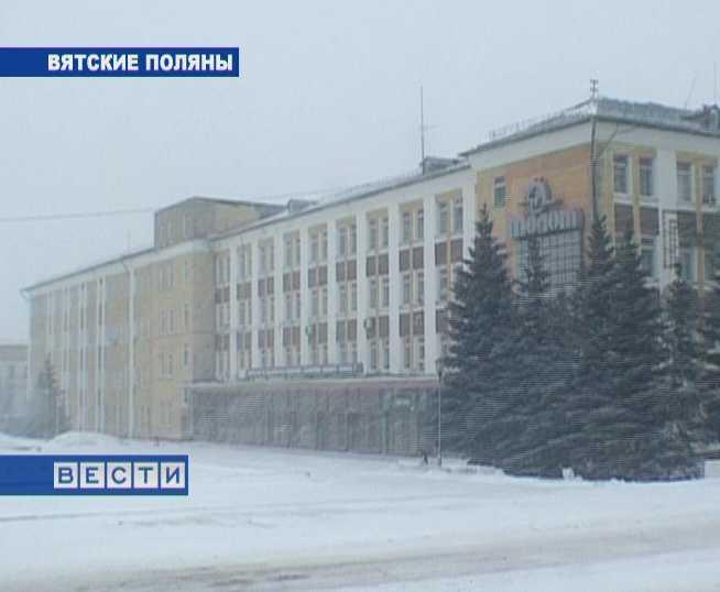 Вятскополянский завод «Молот» вновь остановлен