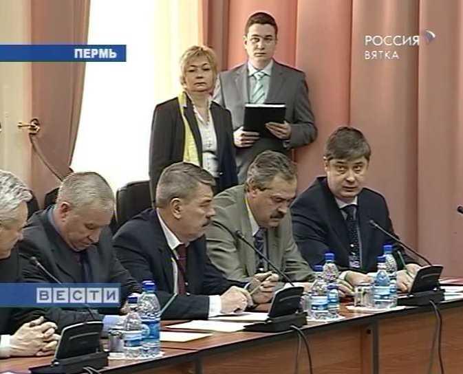 Кировская делегация вернулась из Перми