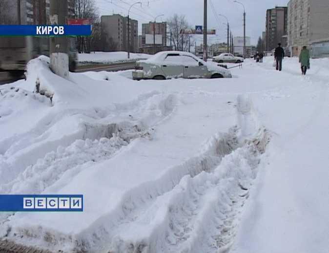 Снежные капканы на улицах города