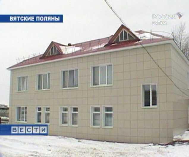 Новый лабораторный корпус  в Вятских Полянах