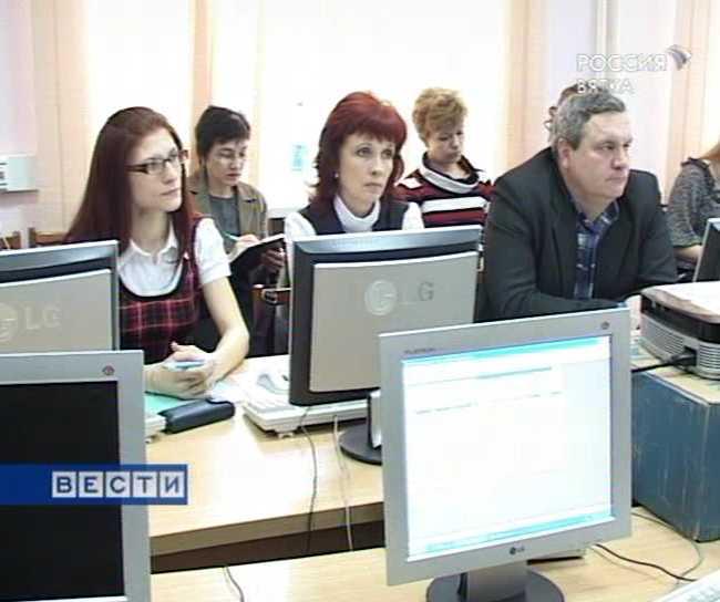 Информатика - для взрослых