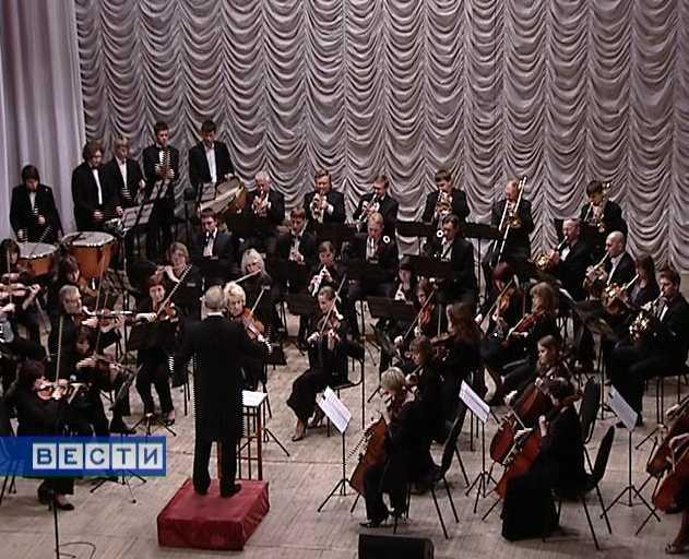Концерт вятского симфонического оркестра