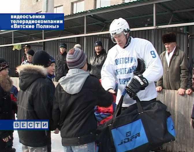 Подарки юным хоккеистам