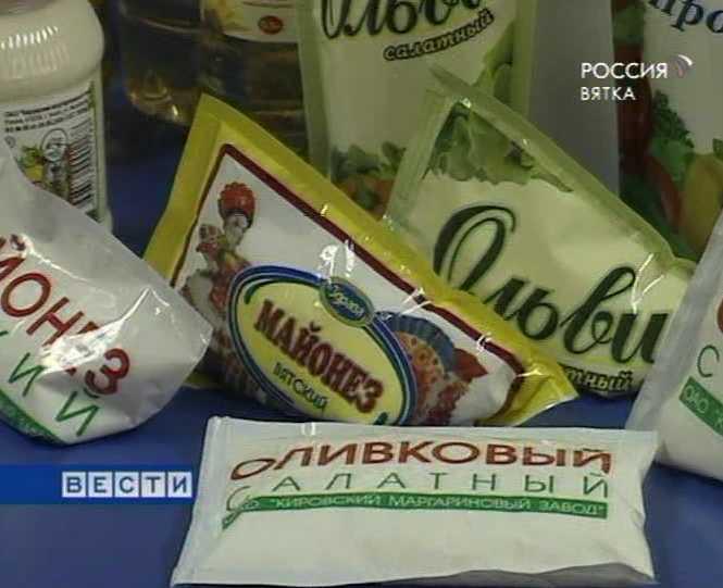 День качества на Кировском маргариновом заводе