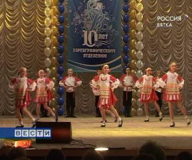 Концерт хореографического отделения городской школы искусств
