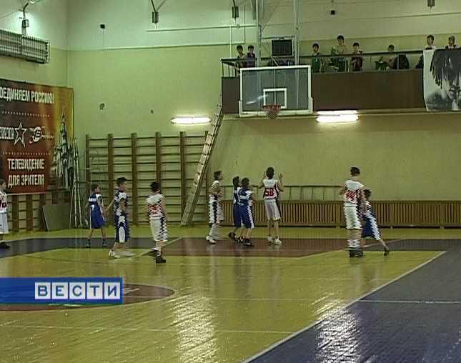 Кубок губернатора по баскетболу