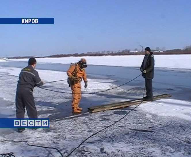 Коварный лед
