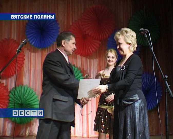 Женсовет Вятскополянского района