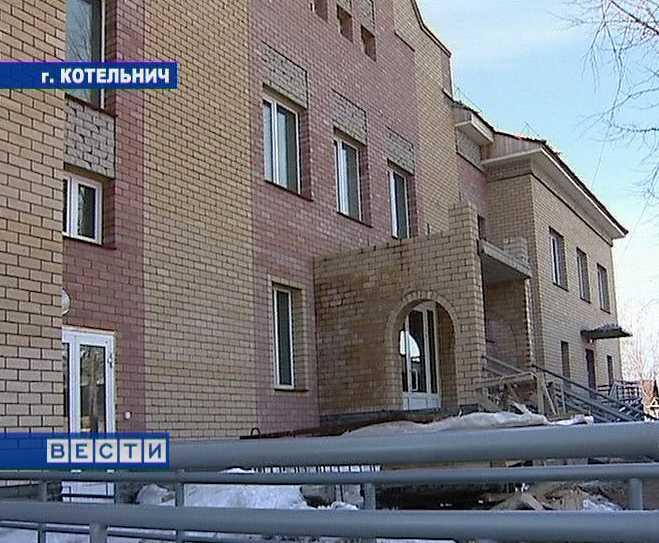 Строительство диагностического центра в Котельниче