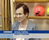 70 лет кировскому протезно-ортопедическому предприятию