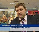 """Награждение победителей программы """"Под знаком Меркурия"""""""