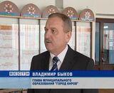 "Презентация газеты ""Наш город"""