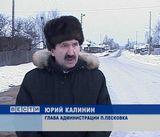 Песковский  чугунолитейный завод  объявлен банкротом
