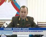 130 лет уголовно - исполнительной системе России