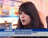"Форум ""Золотые кадры 21 века"""