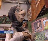 Международный день кукольного театра