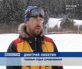 Кубок России по кроссу на снегоходах