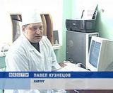 Лечение туберкулеза в исправительных учреждениях