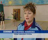 Успех кировских гимнасток
