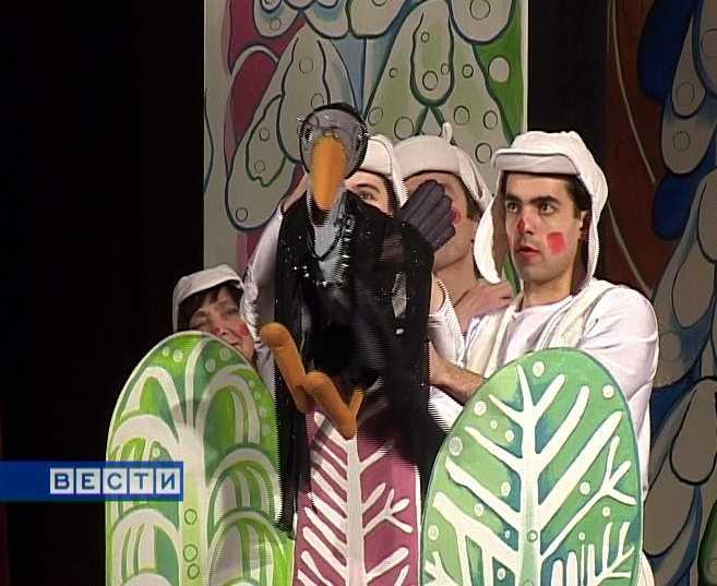 Премьера в Театре кукол