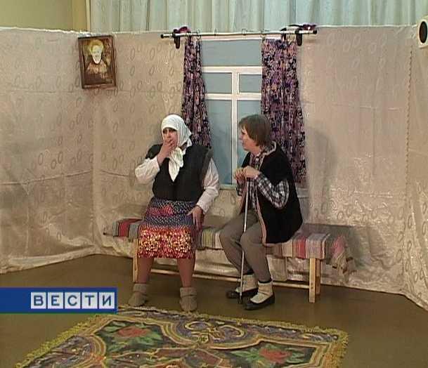 Народный театр