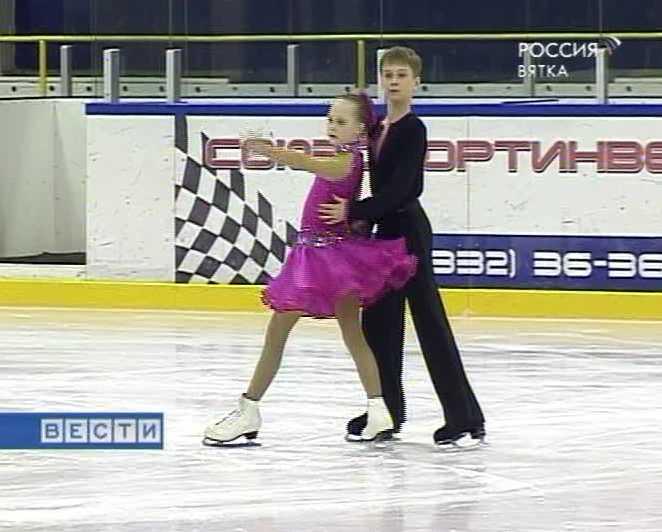 Танцы на льду