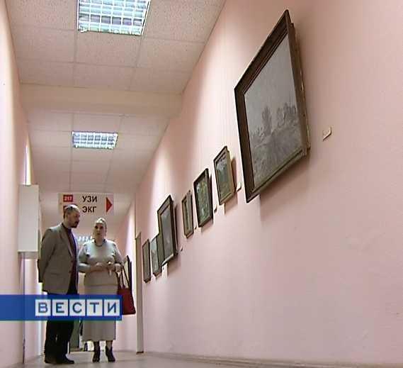 Выставка в медицинском центре