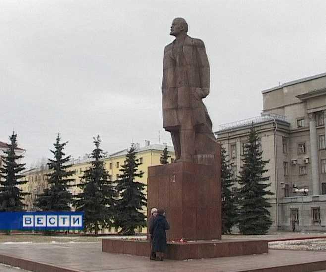 День рождение Ленина