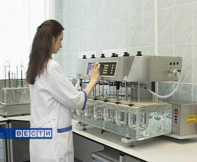 Проверка качества лекарств
