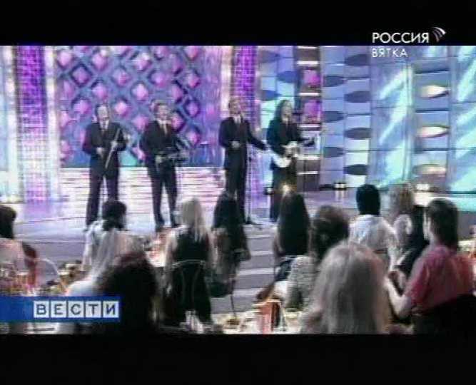 Концерт группы «Пламя»