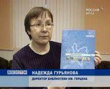 """""""Лидеры Кировской области"""""""