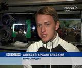 """""""Тарас Бульба"""" в кинотеатрах Кирова"""