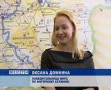 Оксана Домнина в Кирове