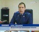 """Вятскополянский завод """"Молот"""""""