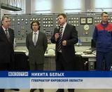 Новое оборудование на ТЭЦ-4